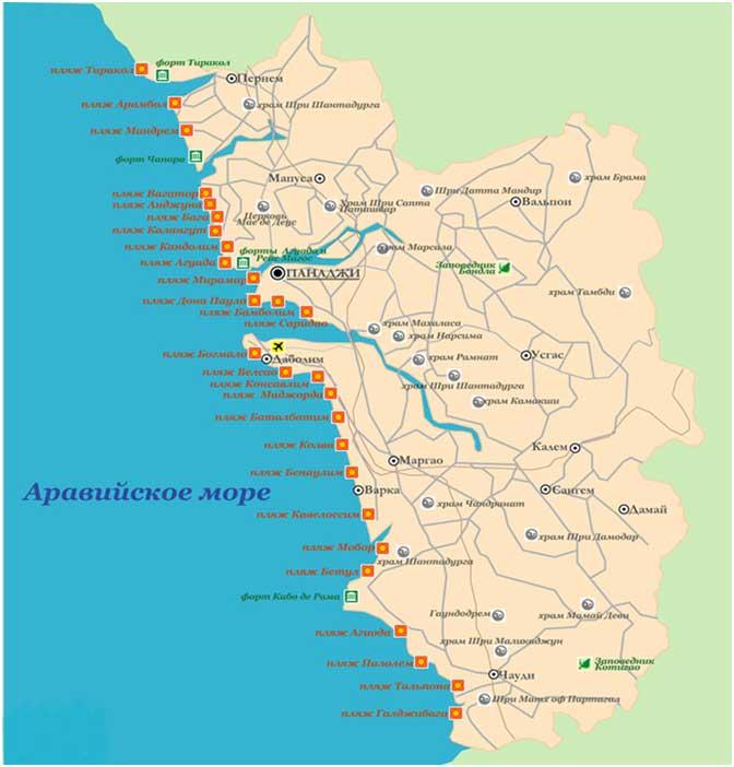 Карта: курорты Индии